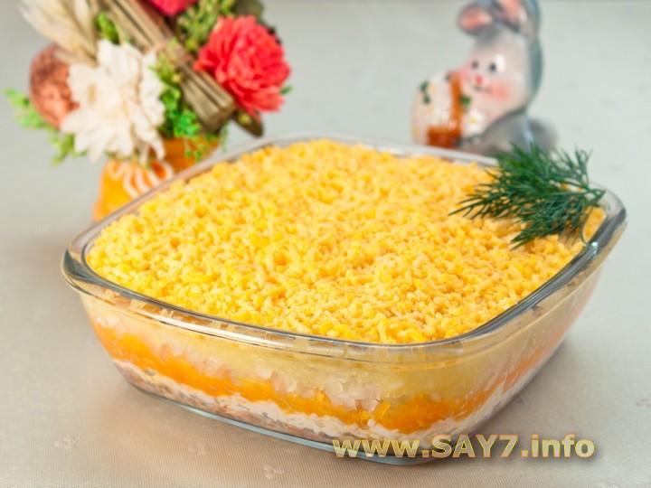 салат из консервированной горбуши с сыром рецепт с фото