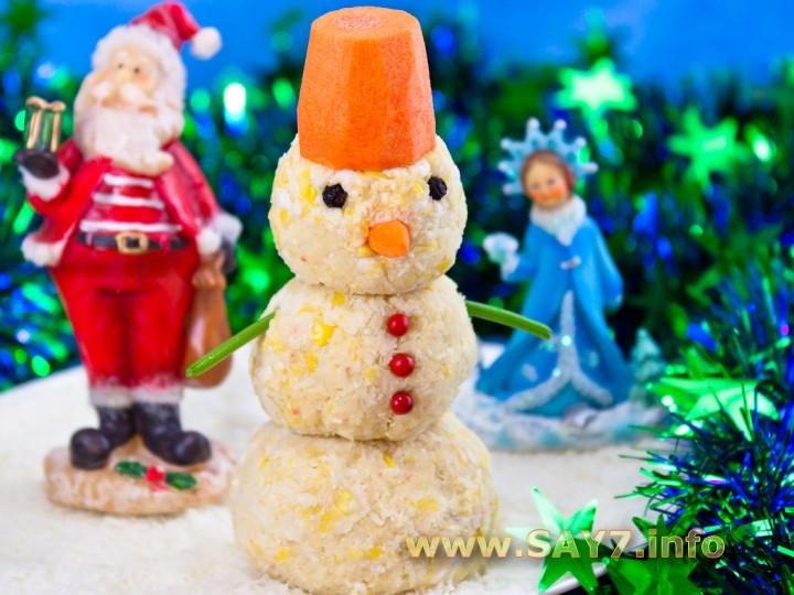 рецепт закуски снеговик