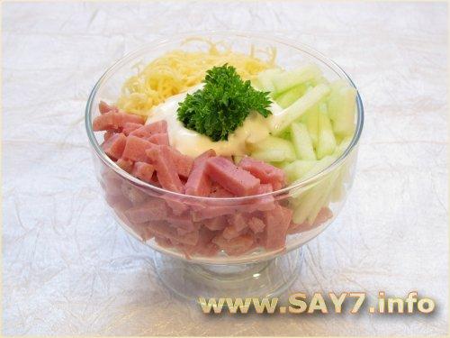 Салат-коктейль с ветчиной, сыром и яблоком.