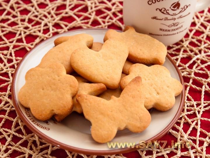 рецепт печенья на рассоле простые