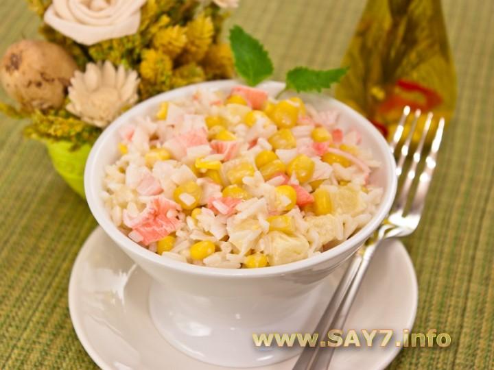 Салат грибной с ветчиной  пошаговый рецепт с фото на Поварру