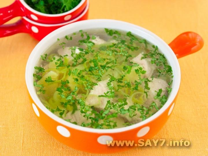 суп из грудки индейки рецепты с фото