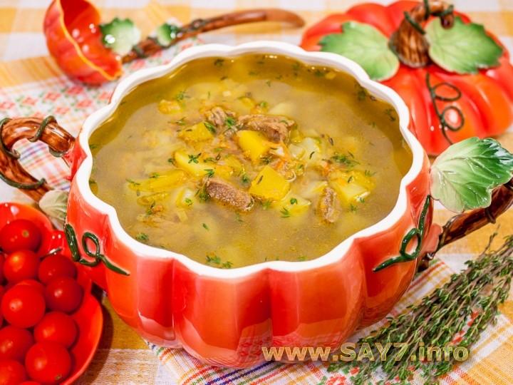 рецепт супа с тыквой и говядиной