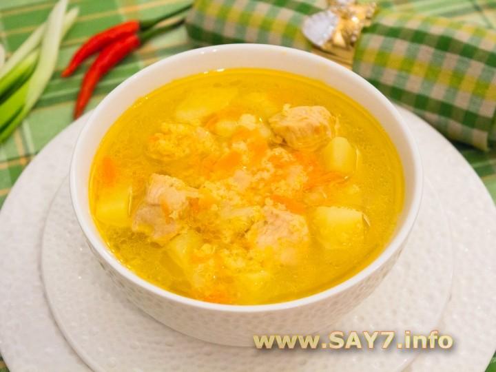 суп с говядиной и пшеном рецепт