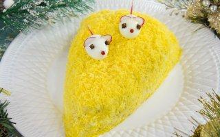 Салат  Сыр для мышки